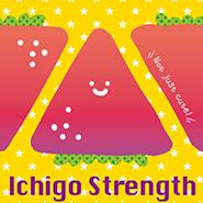 20161ichigo_eye