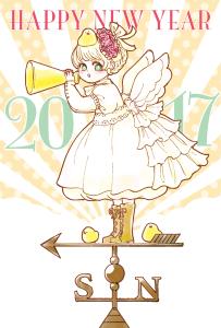 nenga2017_02