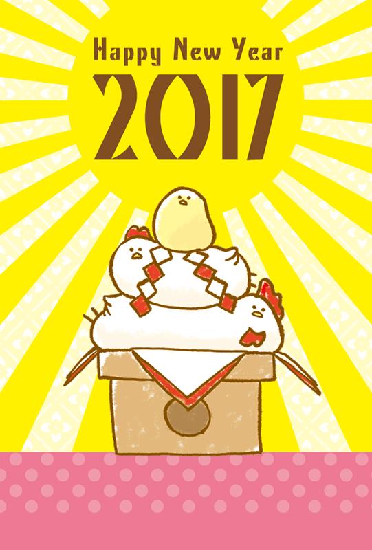 nenga2017_hiyoko